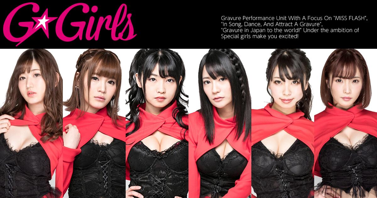 G☆Girls