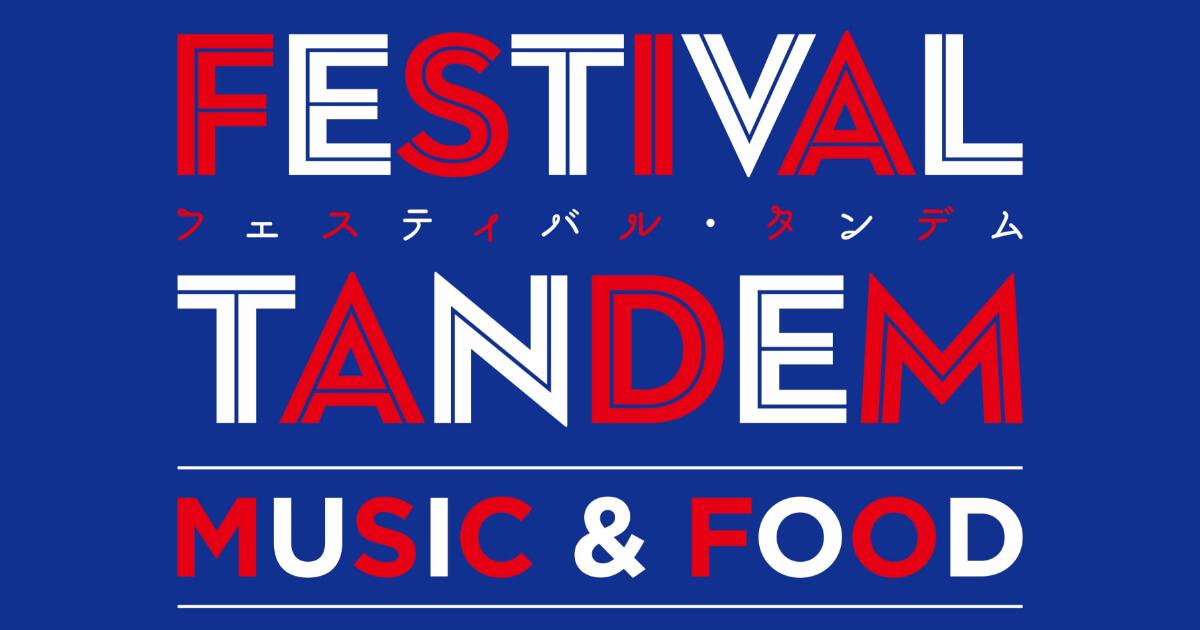 Festival Tandem