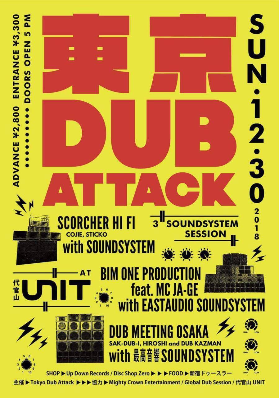 TOKYO DUB ATTACK